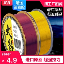 Germany imported super pull fishing line main line fishing line fishing road Yalong line fishing gear supplies 桿