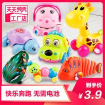 Wind-up clockwork toy iron frog cartoon animal children puzzle infant early teaching baby crawl