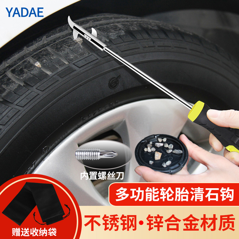 Car tire clear stone hook car with multi-functional stone cleaning hook tire stone hook universal tool stainless steel