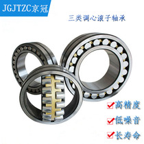 Wafangdian centering Roller bearing 24028 24030 24032 24034 24036 24038 CA W33