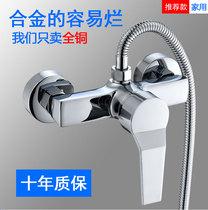 Jiumu King все медные смесительные клапаны для горячей и холодной воды водонагреватель душ смеситель для душа аксессуары смеситель для горячей и холодной воды в ванной комнате