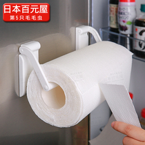Paper Towel Rack From The Best Taobao Agent Yoycartcom - Japanese toilet paper holder