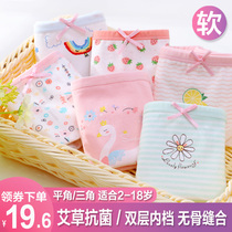 Childrens underwear girl cotton flat corner little girl triangle four corner 9 shorts 12 middle child 13 female baby 15 years old