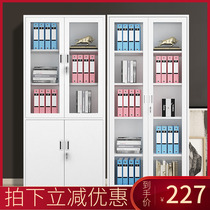 Steel office file cabinet data file bookcase with lock secret voucher cabinet low cabinet household storage cabinet