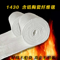 High temperature-resistant 1400 degrees silicate aluminum needle blanket containing tantalum-type thermally insulated fireproof cotton ceramic fiber fire-resistant blanket insulation cotton