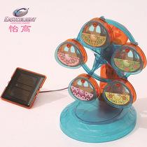 Yi Gao Solar DIY toy ferris wheel puzzle high-tech creative small making toys 28408