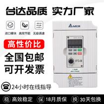 Delta inverter 1 5KW4 7 5 11 15 22 30KW220V380V Heavy duty fan pump inverter