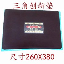 Tire large pad truck engineering car oblique tire outer tire gasket to make up the tire generous piece steel pad cold patch negative