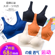 Japan seamless underwear womens small chest gather without rims beautiful back running vest large size bra sports bra thin models