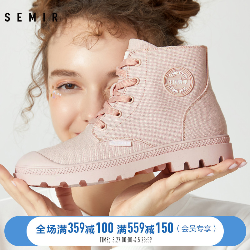 Semir small white shoes women's popular 2020 women's casual shoes with thick soles and national fashion