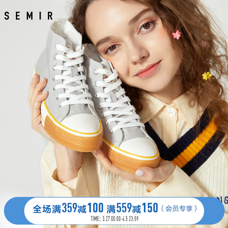 Semir canvas shoes women's spring 2020 women's casual shoes high top Korean women's all-in-one fashion shoes for students