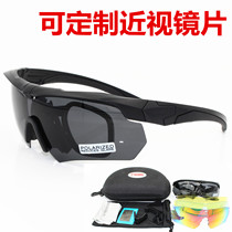 Crossbow Cross bow tactical glasses polarized outdoor military fans shooting bulletproof goggles riding myopic sunglasses
