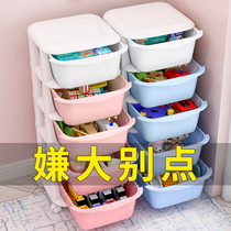 Extra large plus thick plastic storage box home storage box toy finishing box snack drawer-style storage cabinet