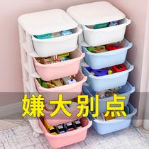 特大号加厚塑胶收纳箱盒家用收纳箱玩具整理箱零食抽屉式收纳柜子
