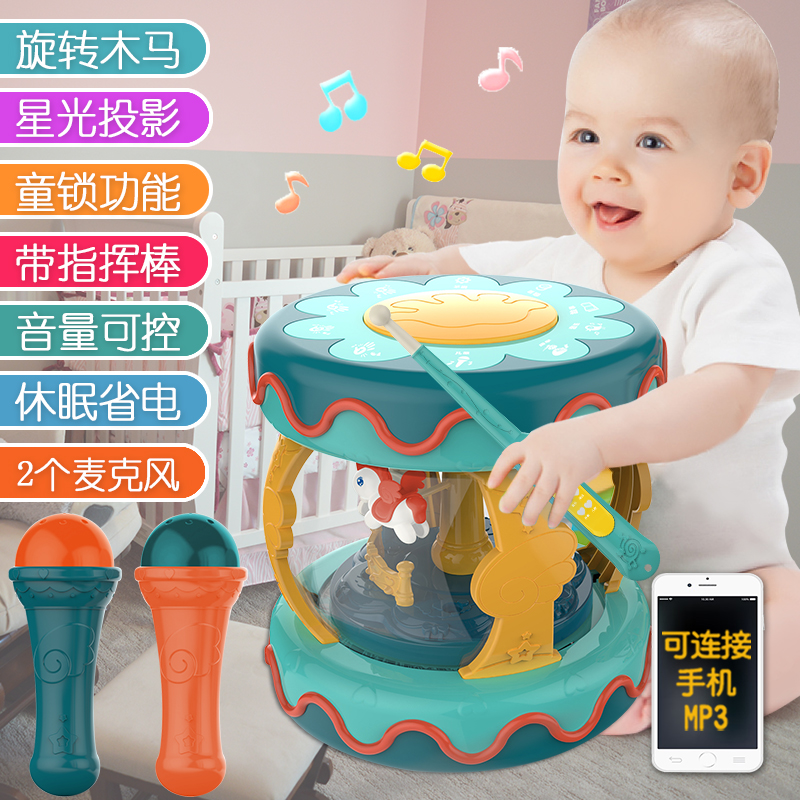 Children's hand-beating drum infant early education educational toy music drum-beating drum rechargeable 0-1 year-old baby 6-12 months
