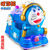 Shake rocker new 2018 coin children household Yao Yao car commercial belt music electric supermarket Door swing machine