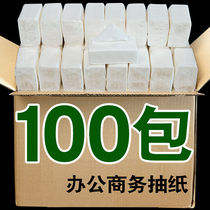 100-pack tissue pumping paper box family napkins household toilet paper hotel restaurant paper affordable commercial