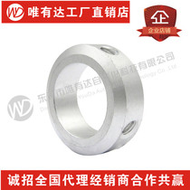 Fixed ring limit ring light shaft with gear ring locator trap sleeve shaft with bezel automation part SOH