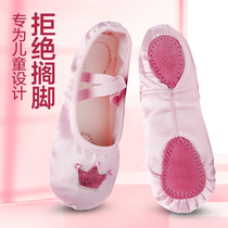 Dance shoes children soft bottom practice cat claw shoes Princess Baby Dance girl pink Toddler Ballet Shoes