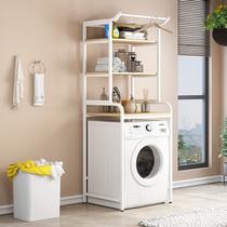 Washing machine rack floor balcony drum type universal washing machine upper shelf bathroom multi-purpose rack