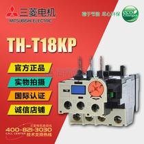 New genuine Mitsubishi thermal relay TH-T18KP thermal protection alternative TH-N12KP TH-V12KP