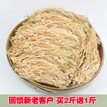 Hunan Local products dehydrated vegetable radish Simply radish dry goods farmhouse homemade dried vegetables white radish radish strips
