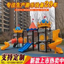 Kindergarten large slide Childrens outdoor small doctor combination toy Community park Outdoor play equipment