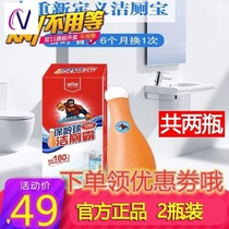 Guan bowling cleaning toilet over the household toilet automatic cleaner cleaning toilet paulin liquid deodorant to remove dirt
