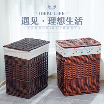 Rattan Dirty clothes storage basket Dirty dress Basket wicker Dirty bucket storage box dirty clothes basket clothes Storage basket frame