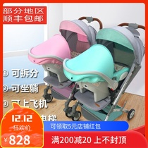 Twin Baby Stroller Light folding can be split sitting newborn multifunctional dragon and Phoenix baby double Basket