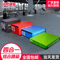 Professional four-one PU combination software snowboarding boxing Wushu Dance childrens Gym fitness box training Snowboarding