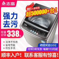 Zhigao 6 7KG washing machine household small fully automatic rental dormitory baby mini drying and washing all in one