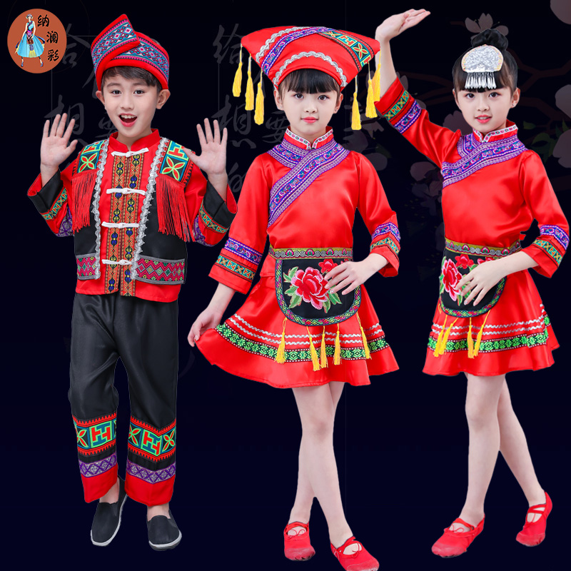 New children Zhuang clothing boys and girls Guangxi March 3 costume Zhuang ethnic minority dress dance performance costumes