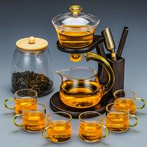 Glass lazy semi-automatic tea set Kung Fu Tea cup set Household magnetic teapot Living room tea artifact Chinese style