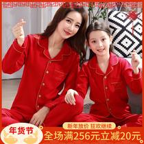 Мать и дочь пижамы кардиган праздничный хлопок с длинными рукавами материнства и дочери главная одежда весна и осень девушка большой ребенок хлопок костюм