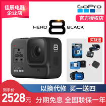 GoPro HERO8 BLACK Digital Camera HD Underwater VLOG Sport 4k Camera Go Pro7 Dog 6MAX