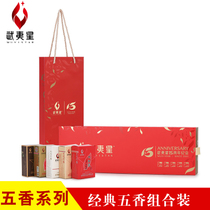 Wuyixing Wuxiang Extension of Tobacco Strip Tea with Super Big Red Robe Fujian Oolong Tea and Wuyi Rock Tea