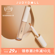 Judydoll Orange Flower Concealer cream covers spots pox marks dark circles freckles lips faces student flagship store