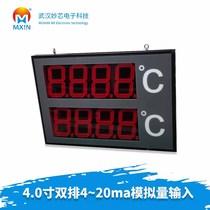 4-20MA analog display 4-inch 4-bit single and double row bdc code digital tube 485 display module PLC communication