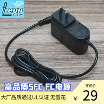 LEONmiddot DIY high-quality power supply SFC FC dedicated 110-220V to 10V UL certified power supply