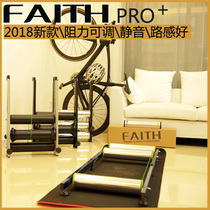 Firth FAITH PRO Flagship Aluminum Alloy Mute Cylinder Riding Platform Durable Indoor Training Platform Official Shop