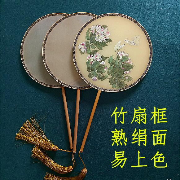 Gufeng Blank Group Fan Painted silk and silk white fans with hand-painted long handle Group Fan Embroidery Painting Silk Palace Fan