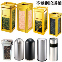 Stainless steel outdoor trash bins hotel lobby Ash Bucket Mall ktv elevator mouth peel box vertical round bucket