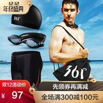 361 Swimming pants Swimming cap swimming mirror set mens adult anti-embarrassment flat angle five-point speed dry professional hot spring bathing suit