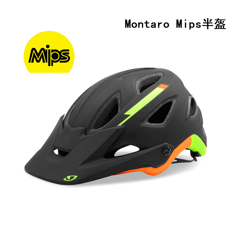 United States giro mountain helmet Montaro Mips XC/Trail riding helmet with Mips protection