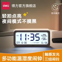 Deli electronic alarm clock Student alarm headboard Simple smart clock Multi-function luminous children boy girl
