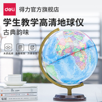 Power 2184 globe student teaching office display decoration HD students with ornaments world geography teaching children globe study wooden base