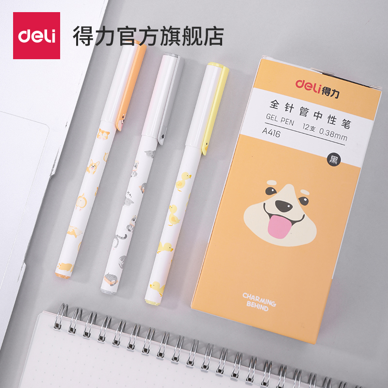 Power A416 neutral pen 0.38 full needle students with black pull cap type small fresh cute cartoon signature pen water carbon pen creative 12 pieces
