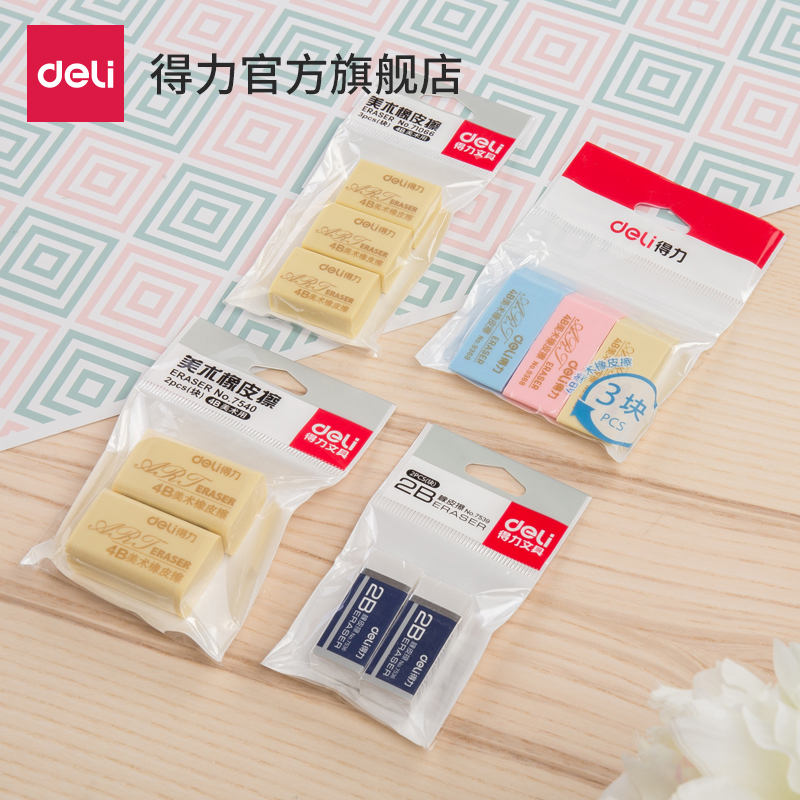 Powerful stationery 7540 art with eraser 4B student drawing eraser art painting special eraser bag