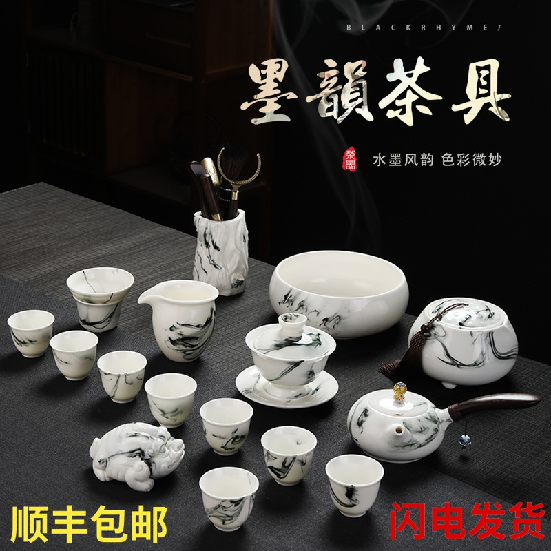 High-end ink style white porcelain tea set home mood side of the teapot hand-painted Zen cover bowl teacout ceramic